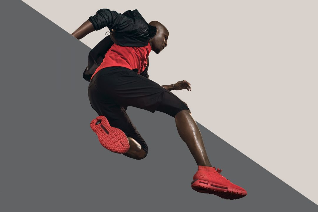 Under Armour Puts A New Twist On HOVR