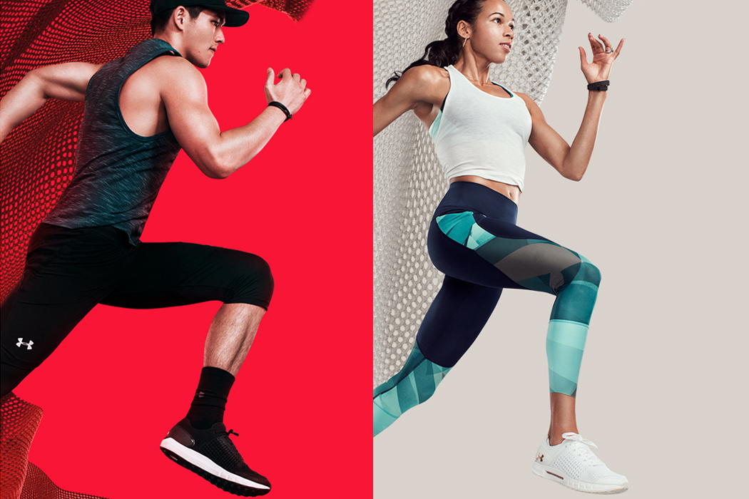 Under Armour HOVR Phantom and HOVR Sonic