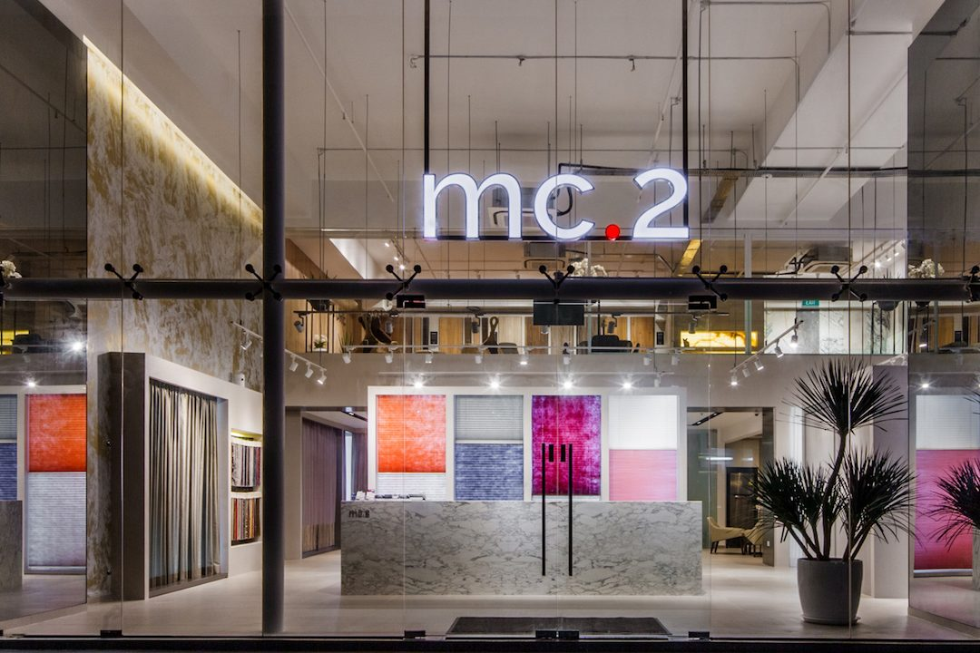 mc2: Singapore's First Smart Blind Fashion Gallery