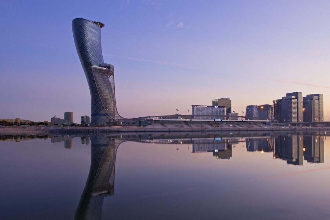 Andaz Capital Gate Abu Dhabi: World's Furthest Leaning Hotel